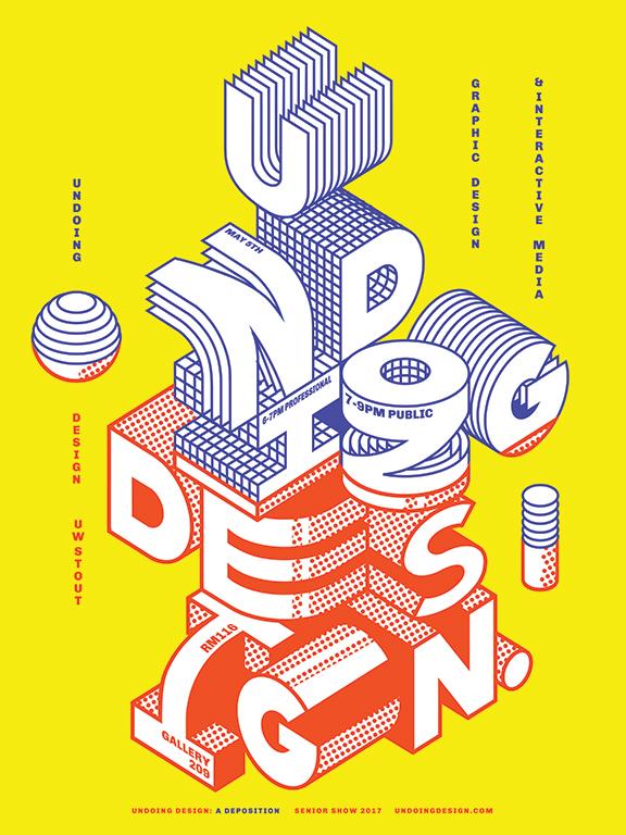 グラフィックデザイン展のポスターデザイン