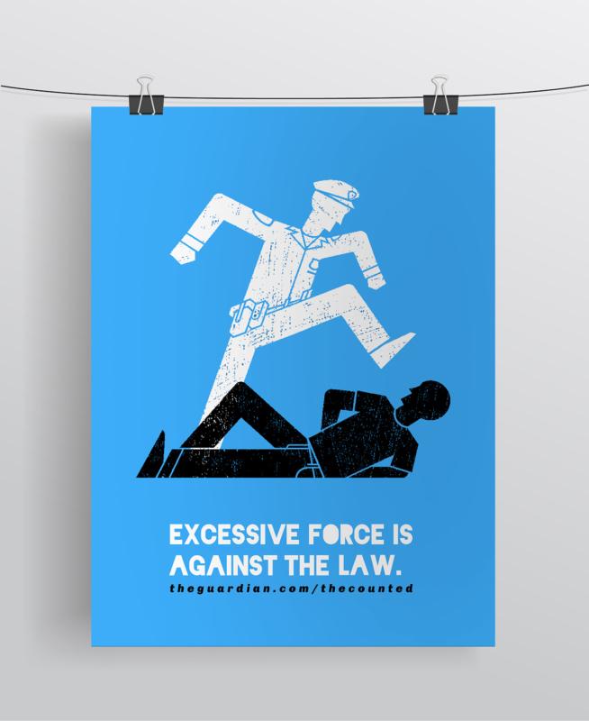 権力の行き過ぎを警告するポスター作成例3