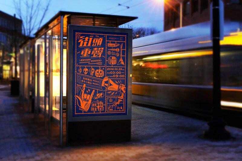 ハロウィンストリートフェスのポスターデザイン2