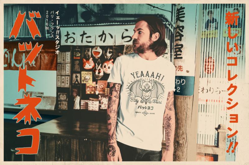 日本の商店街で撮影されたカタログデザイン7