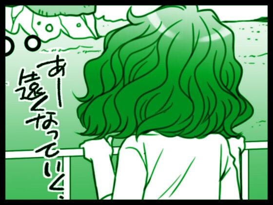 デザイナー漫画〜大企業で感じたメリット・デメリット〜