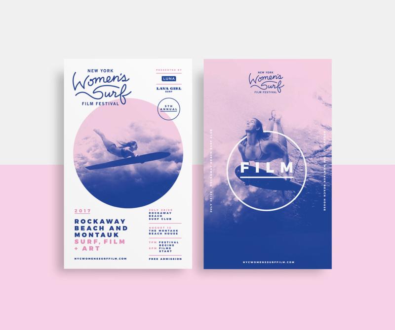 サーファー映画祭のポスターデザイン