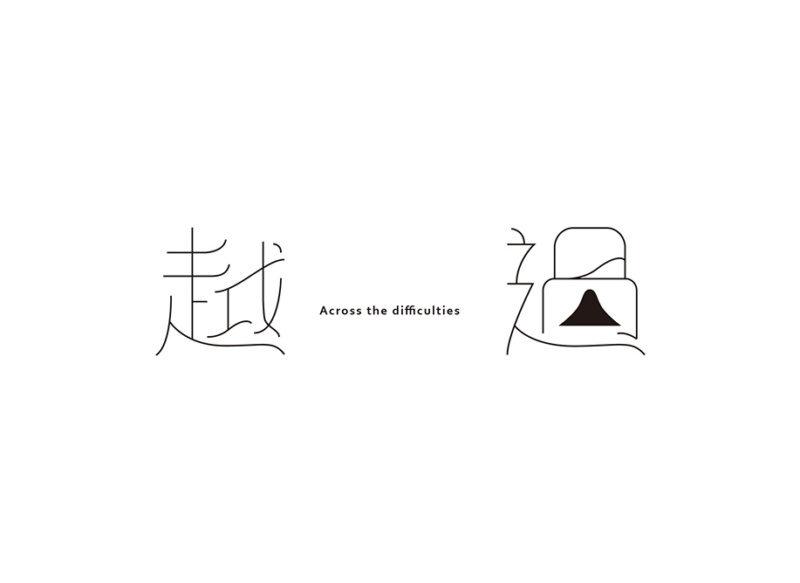 メッセージを形で伝えるロゴ