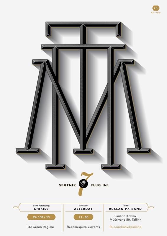 モノグラムのポスターデザイン1