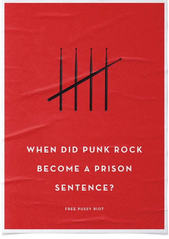パンクバンドの無実を訴えるキャンペーンポスター3