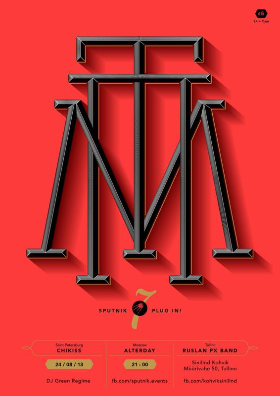 モノグラムのポスターデザイン2