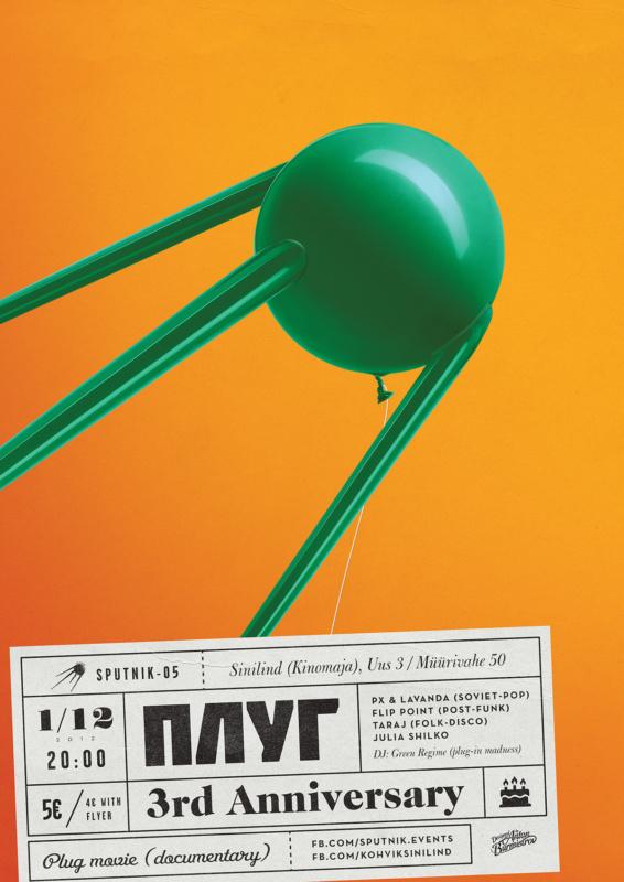 雑誌社とのコラボポスターデザイン2