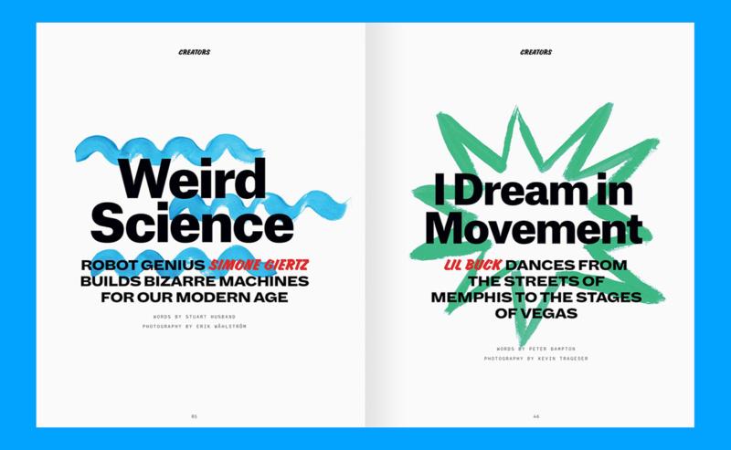 雑誌の中面デザイン