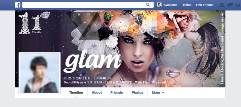 glam8_facebookバナーデザイン