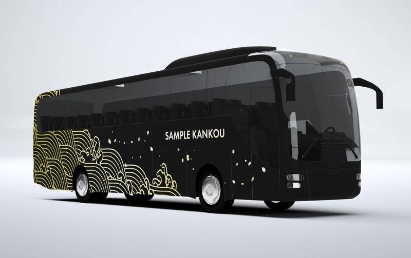 観光バスのカーラッピングデザイン