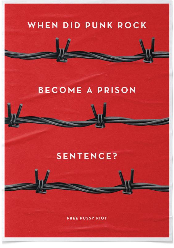 パンクバンドの無実を訴えるキャンペーンポスター1