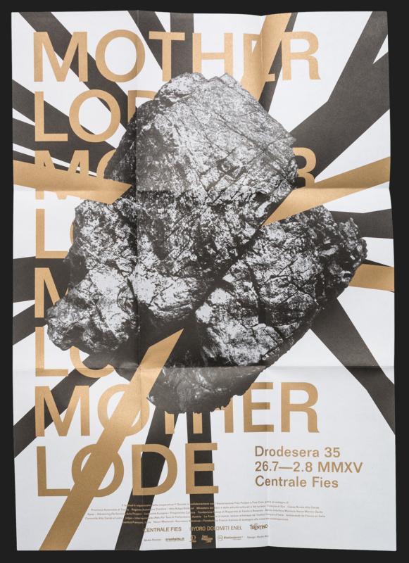 イベントの折ポスターデザイン