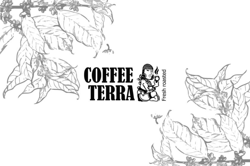 コーヒー豆のロゴデザイン
