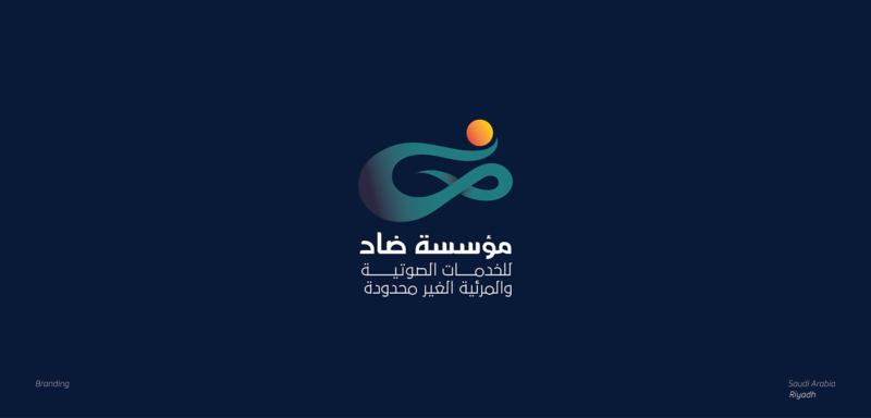 アラビア語を用いたブランドロゴ7