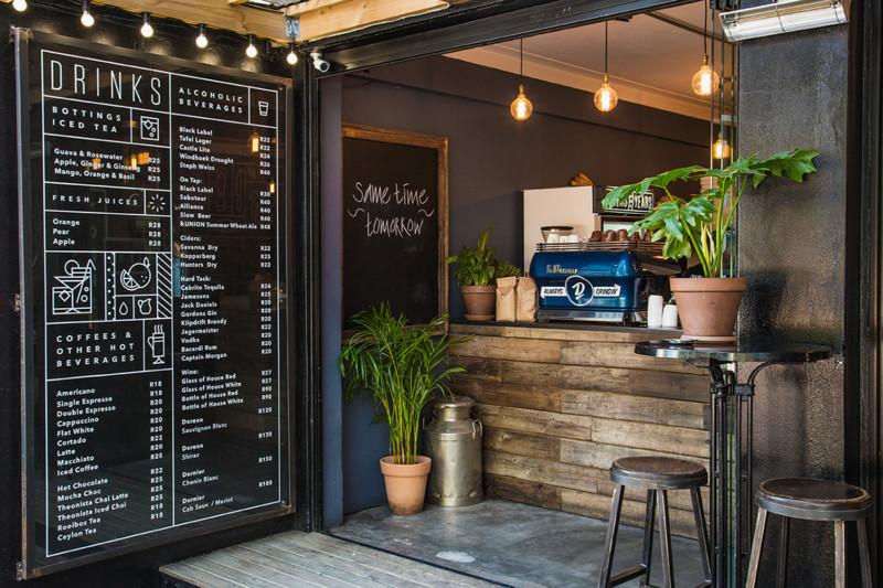 南アフリカにある2つのカフェのロゴデザイン