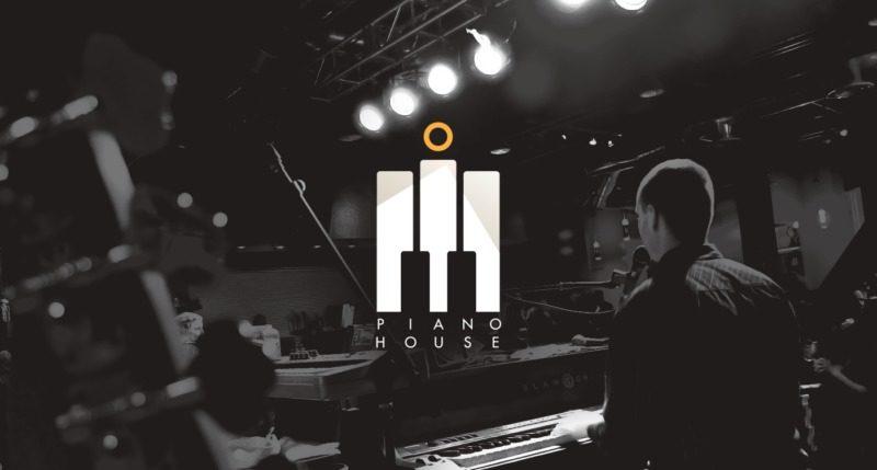 ピアノバーのロゴ制作例