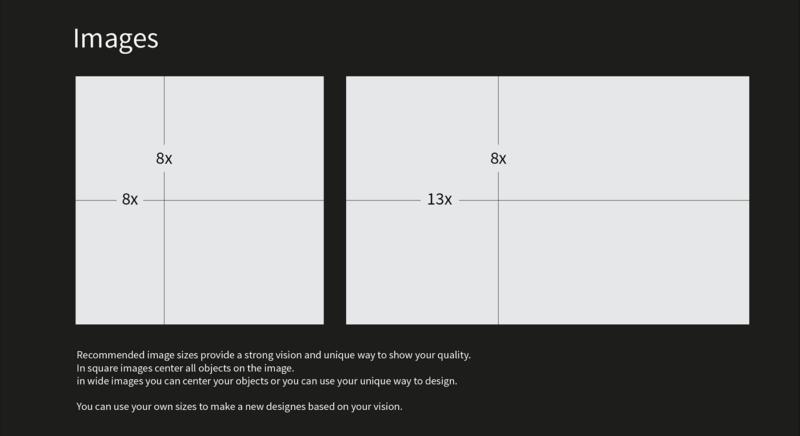 ブランドデザインのルール2