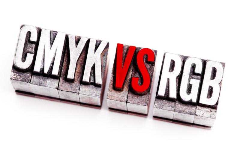 CMYK印刷とRGBディスプレイとの比較