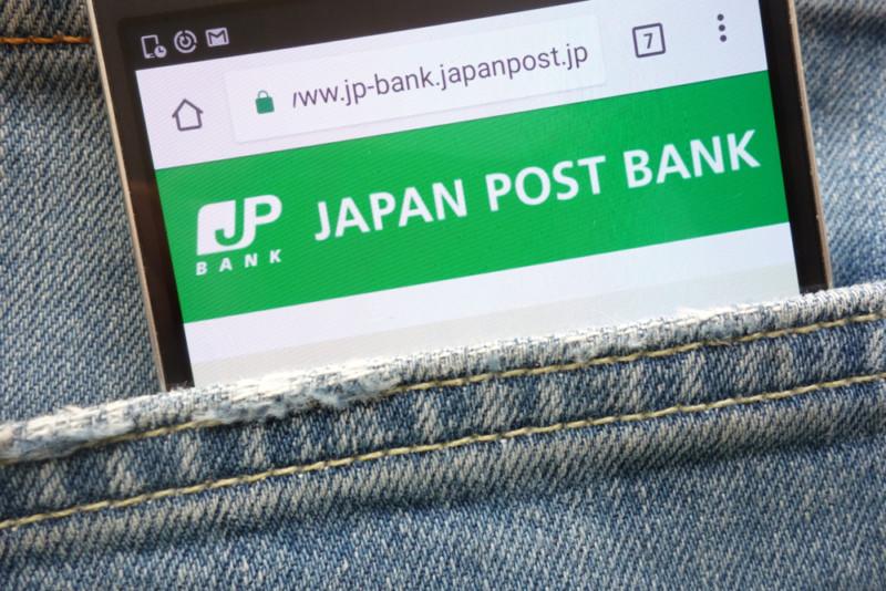 JPゆうちょ銀行のロゴデザイン