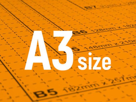 用紙サイズ-A3