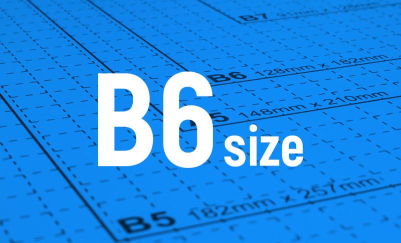 用紙サイズ-B6