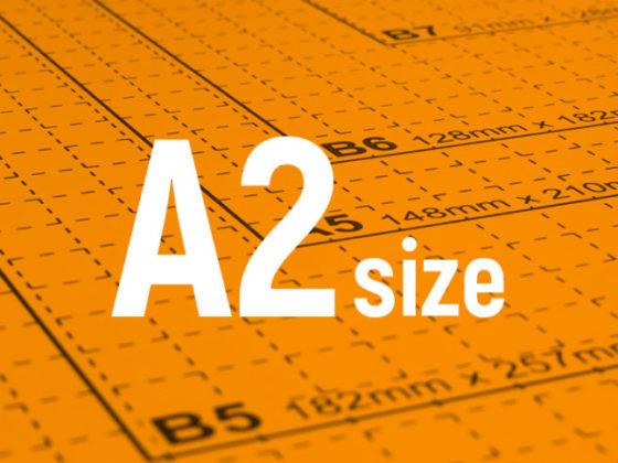 用紙サイズ-A2