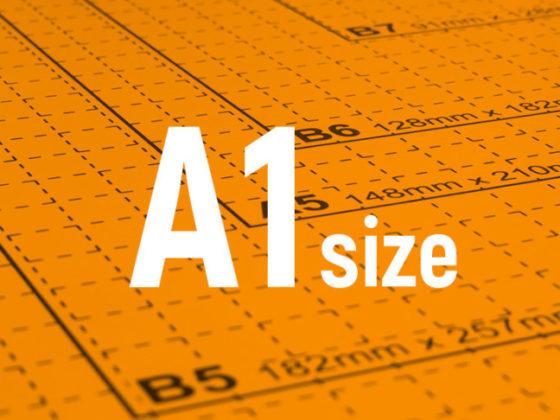 用紙サイズ-A1