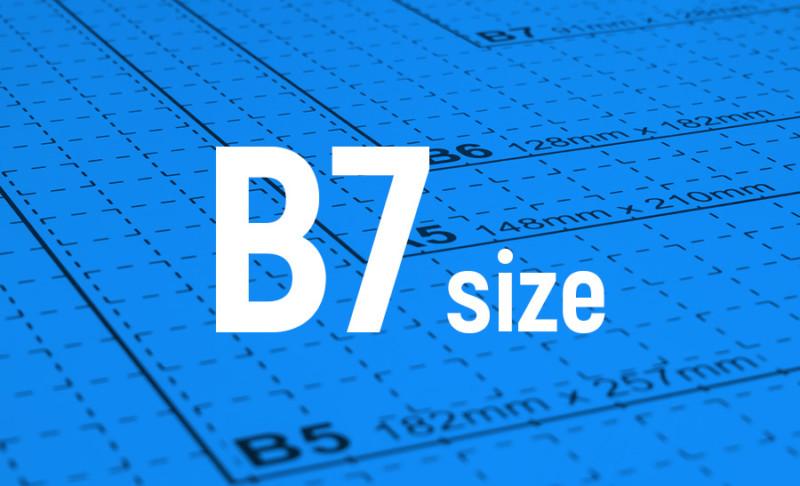 用紙サイズ-B7