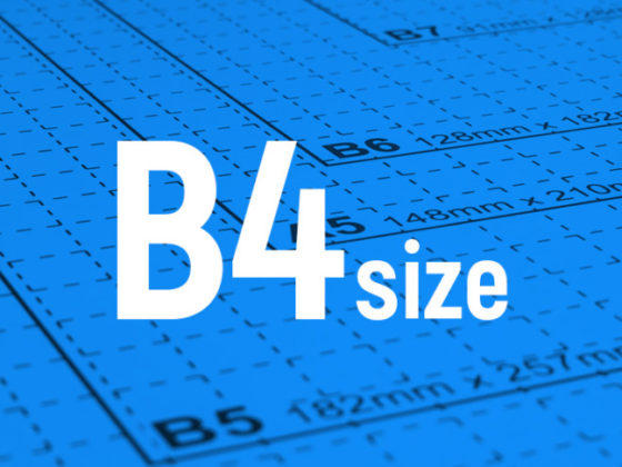 用紙サイズ-B4