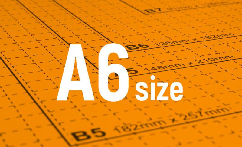 用紙サイズ-A6