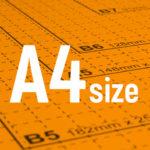A4サイズとは