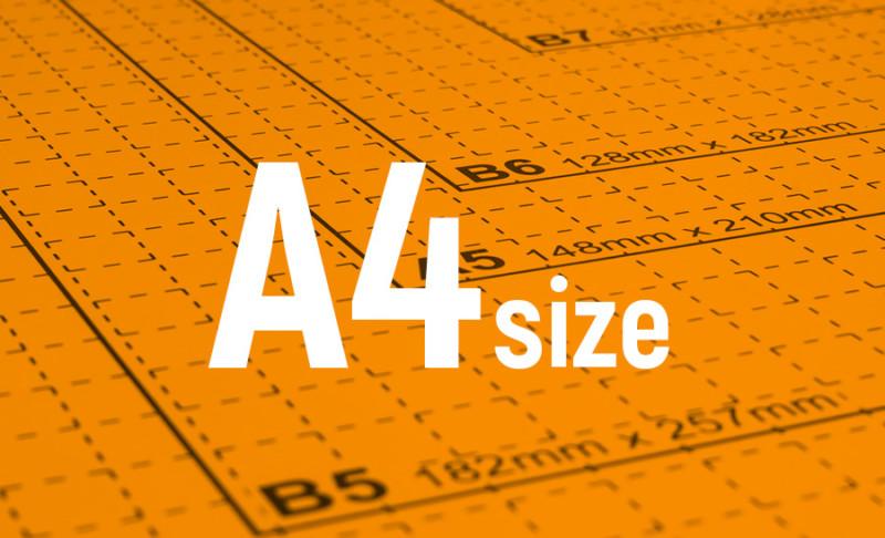 用紙サイズ-A4