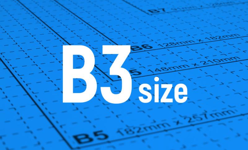 用紙サイズ-B3