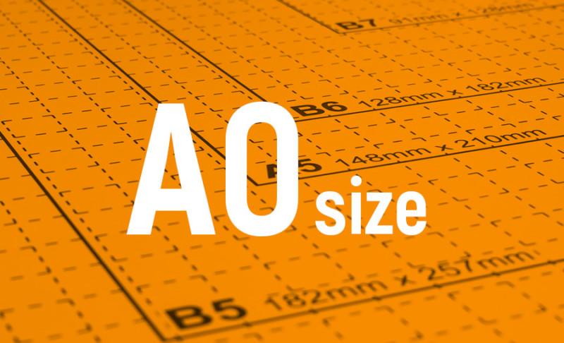 用紙サイズ-A0