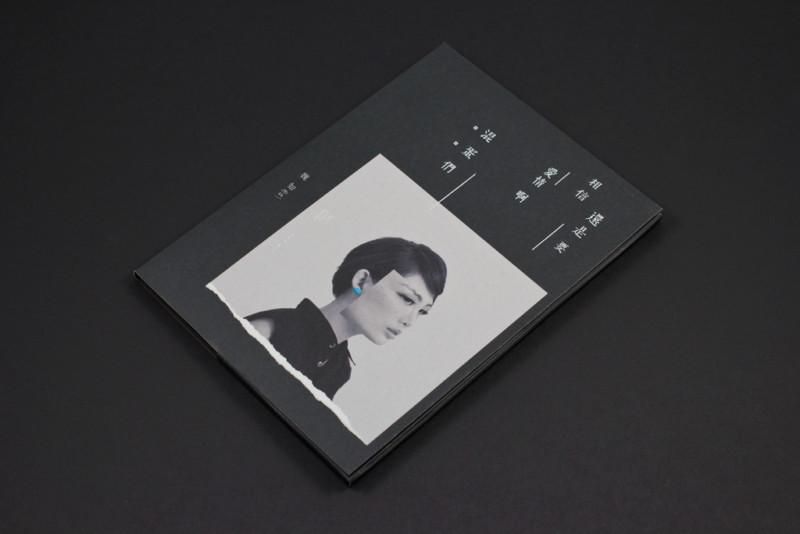 台湾のシンガーのアルバムジャケットデザイン