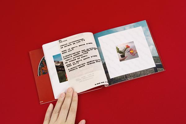 歌詞の冊子デザイン1
