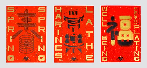 アジア的な感覚と世界に通用するデザイン能力の融合