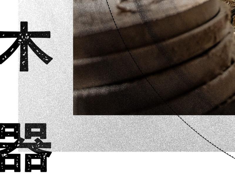 ポスターデザインの細部1