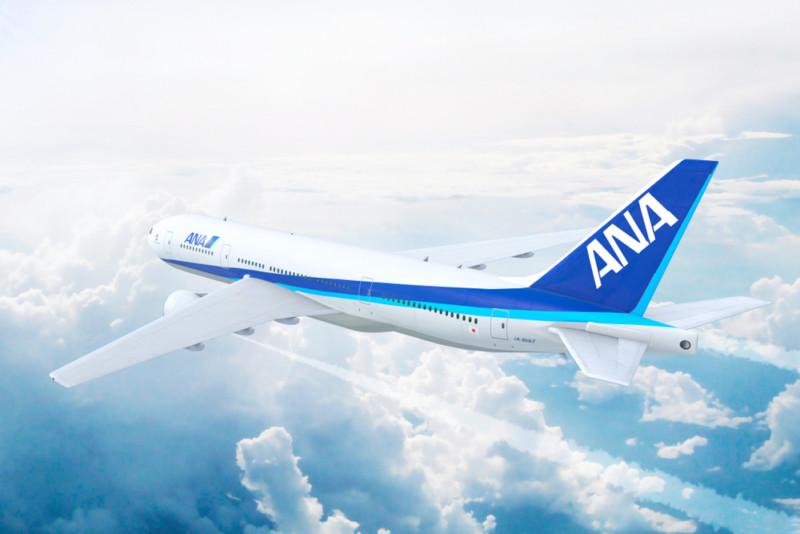 ANAのロゴデザイン