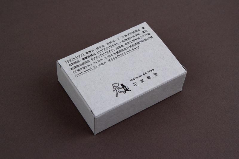 ハンドメイドソープのパッケージデザイン裏面