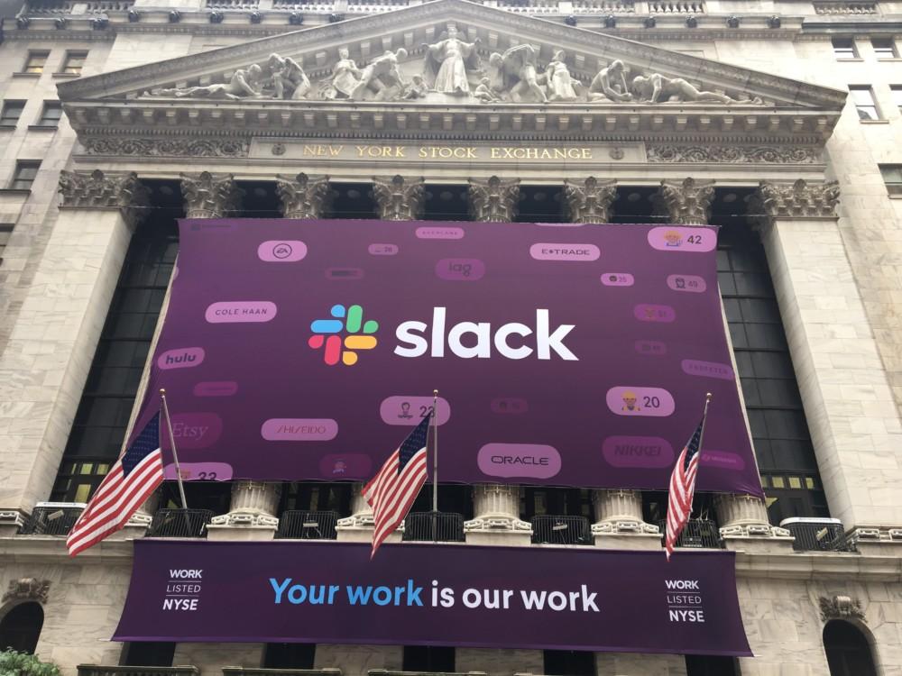 slackのロゴ