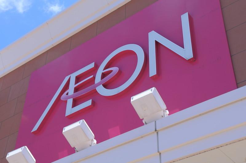 AEONの企業ロゴデザイン