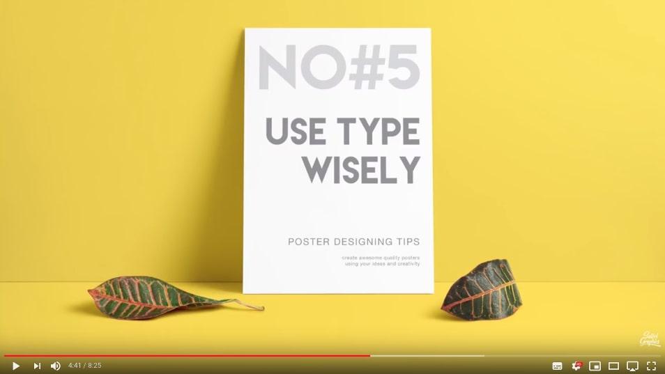 ポスターデザインのコツ5