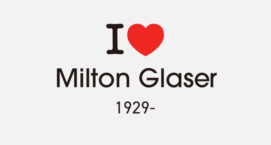 Milton Glaser - ロゴデザイナー