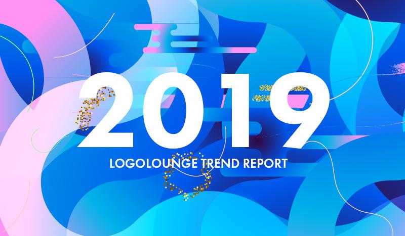 2019年に流行るロゴレポート