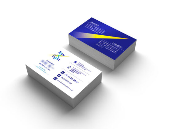 保険代理店_名刺・カード制作例