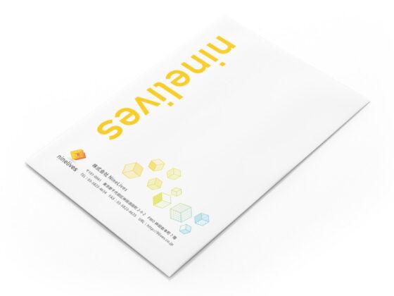 アプリ開発企業の角形2号封筒デザイン