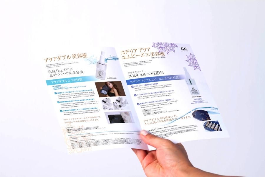コスメブランドのパンフレットデザイン_中面