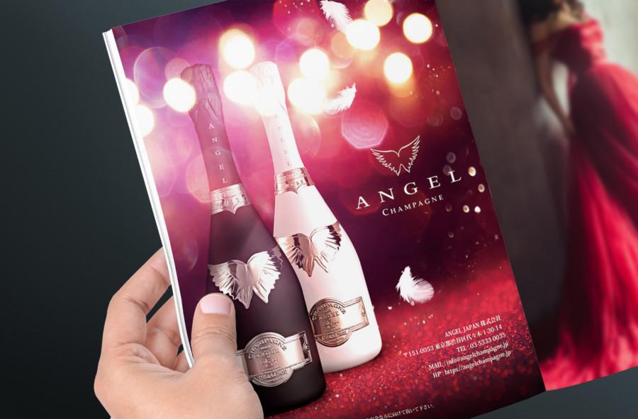 シャンパンの雑誌広告作成2