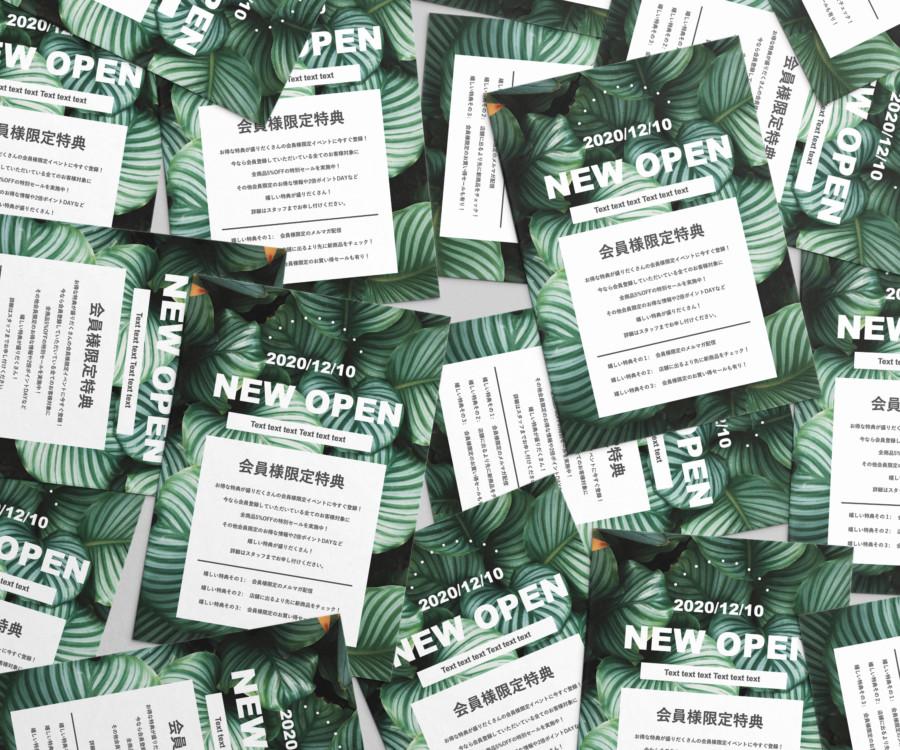 ニューオープンのチラシデザイン